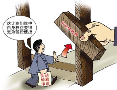 常见劳动纠纷仲裁请求总结(用人单位篇)